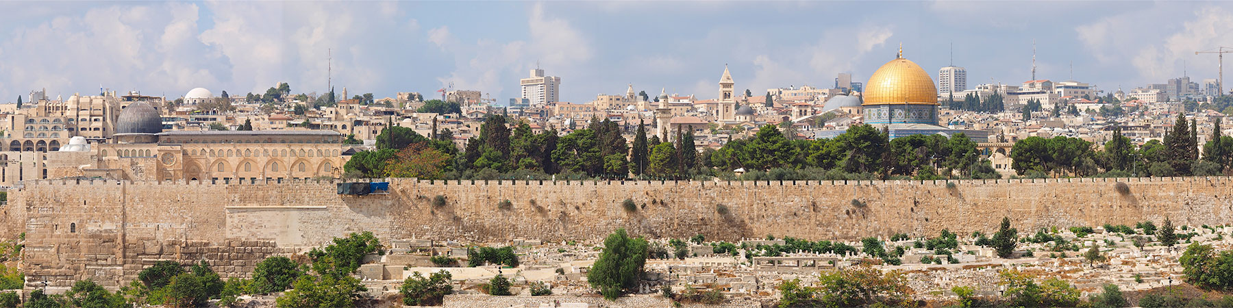 israel-flug-reisen_rundreisen_start