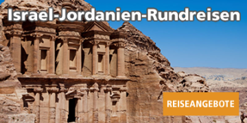 israel_jordanien_button