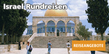 israel_rundreisen_button