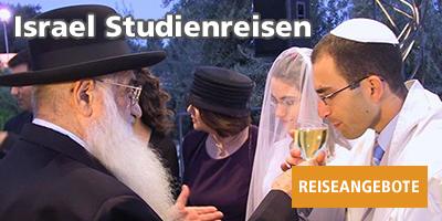 israel_studienreisen_button