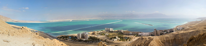 israelreisen_start3