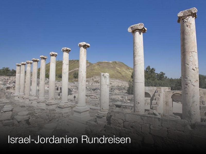 israel-jordanien-start