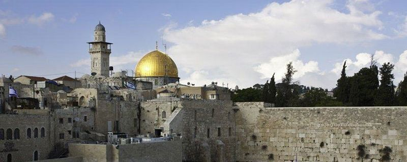 Warum wird Israel als Heiliges Land bezeichnet?